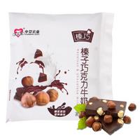 中芬乳业全脂纯榛子巧克力牛奶170ml每袋整箱家庭礼盒装巧克力奶成人儿童饮品特惠装(32袋)