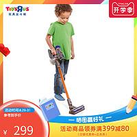 玩具反斗城CASDON戴森儿童吸尘器无绳吸尘器过家家仿真玩具922148