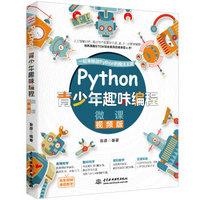 值无不言295期:零基础如何系统地自学python?看这19个网站、工具、书籍就够了!