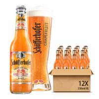 德国啤酒进原装口啤酒Schofferhofer/星琥西柚小麦啤酒精酿果啤配制酒混搭啤酒西柚330ml*12瓶