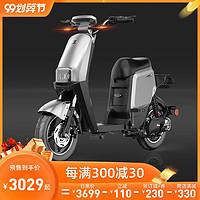 正步新国标电动车锂电池踏板车外卖送餐款电瓶车小型电动摩托车