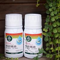 养花秘籍:VOL.9|如何让植物又肥又壮不生病?分享我的10大常备药!
