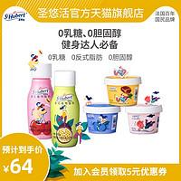 【李佳琦推荐】Sthubert圣悠活法式植物酸奶全家福5件装0反式脂肪