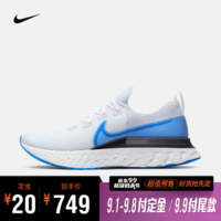 耐克男子NIKEREACTINFINITYRUNFK跑步鞋CD4371CD4371-10142