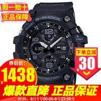 卡西欧(CASIO)手表G-SHOCK系列新款小泥王多功能运动防水男表GSG-100-1A(太阳能)