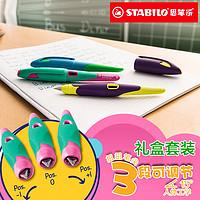 #蜡笔的清单# 篇二十二:从女性视角选钢笔~坚持以色取人~姐姐们带上心怡的钢笔乘风破浪去吧~钢笔