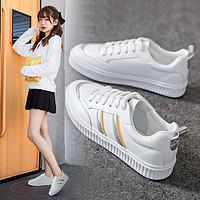 【热销爆款】红蜻蜓2020秋季新款小白鞋百搭板鞋休闲鞋女鞋