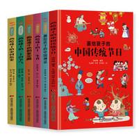 蘑菇玩早教 篇三:15家出版社优秀童书不完全推荐!~有绘本还要什么IPAD~阅读使我们快乐!上篇~