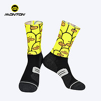 monton脉腾骑行袜吸汗运动袜透气男女长筒袜子小黄鸭