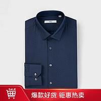 【服帖挺括】男士花纹磨毛长袖正装衬衫