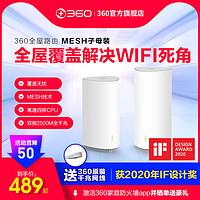 扫盲:WiFi5还是WiFi6?家用路由器该如何选?各种户型路由器推荐