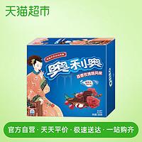 亿滋奥利奥夹心饼干荔香玫瑰糕味388g故宫联名款网红新口味零食