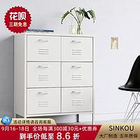 SINKOU北欧钢制抽屉柜现代简约储物柜卧室客厅大容量ins风抽斗柜