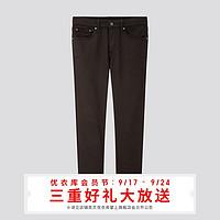 男装EZYDENIM牛仔裤(水洗产品)434435
