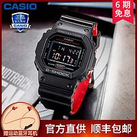 卡西欧小方表手表男gshock官网运动正品DW-5600HR限量小方块男表