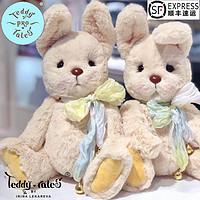 【中号兔兔】仙女公仔洛丽塔lolita毛绒手工玩具生日礼物可爱萌