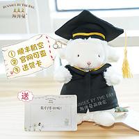 美国BunniesByTheBay毕业季礼物小羊毛绒玩偶公仔纪念品海湾兔