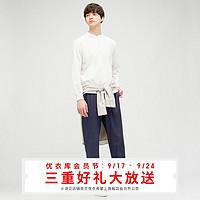 男装/女装针织松紧九分裤(老爹裤)(牛仔风格)429969