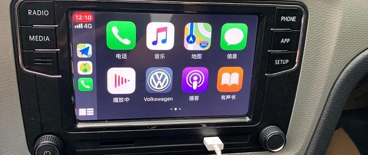 2014款大众朗行carplay改造记_车载电器_什么值得买