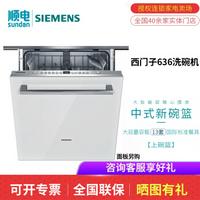 IT项目经理搞装修 篇十一:打造4.4㎡ 高低台全能小厨房,还有洗碗机/蒸烤箱/厨师机等厨房电器好物推荐