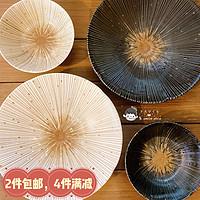 满2件包邮现货日本进口美浓烧珠露千段十草圆形日式料理意面大盘