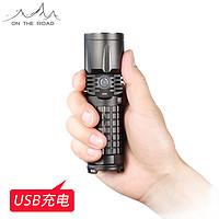 在路上X5 USB手电筒26650可充电强光小手电筒远射迷你防身防水led