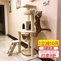 猫爬架猫架子猫树猫窝一体别墅猫咪爬架大型抓柱用品小型通天跳台