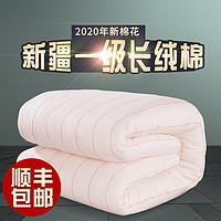新疆棉花被一级优质长绒棉手工棉被定做纯棉花被芯被子冬被全棉