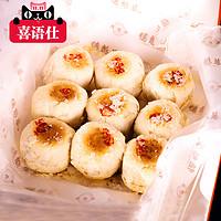 德懋恭水晶饼陕西特产西安小吃零食酥饼月饼礼盒点心中华老字号