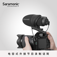 Saramonic枫笛单反摄像机录音采访电容式外接麦克风节目录制话筒