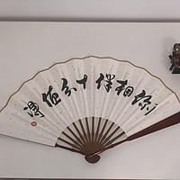 来自张大妈的馈赠 篇六:雍容华贵—值得买十周年周边定制折扇