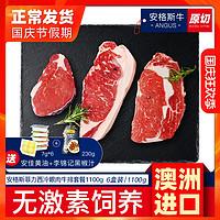 牛排研究所 篇十三:原切牛排新手入门:怎么买,怎么煎?