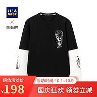 HLA海澜之家双袖设计卫衣2020秋精致哆啦A梦印花舒适柔软上衣男HNZWJ3Q119A