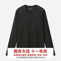 男装柔软圆领T恤(长袖)418696