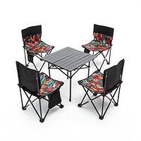 户外折叠桌椅超轻烧烤露营套装铝合金便携式车载野餐桌自驾游桌子
