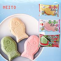 日本进口meito名糖巧克力味鱼形鲷鱼烧威化夹心饼干儿童零食