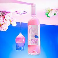 萌粉星空*极渴ZIKLIVE独角兽粉红葡萄酒西班牙网红原瓶进口750ml