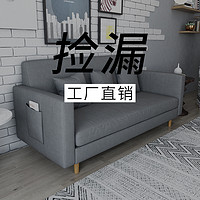 沙发小户型北欧简约现代租房卧室小沙发网红款布艺客厅单双人沙发