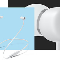 iPhone 12不赠耳机后,苹果反手掏出了399元的Beats Flex 颈挂式耳机