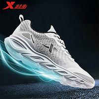 特步男鞋男跑步鞋2020年秋季新款网面透气运动鞋软底舒适男跑鞋