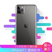 驯鹿7号适用iphone11苹果11ProMax手机壳透明硅胶软壳超薄防摔