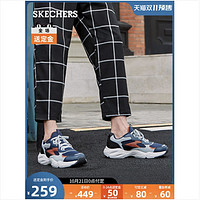 Skechers/斯凯奇复古厚底熊猫鞋老爹鞋男绑带休闲运动鞋