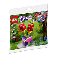 乐高LEGO女孩情人节礼物30404友谊之花郁金香30408拼砌包现货