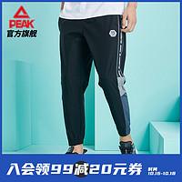 匹克运动长裤男2020夏新款时尚潮流梭织九分裤男士休闲舒适运动裤