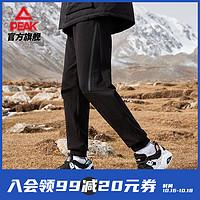 匹克北境约定运动长裤男士2020冬季新款保暖防风加绒加厚针织长裤