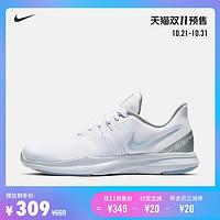 Nike耐克官方IN-SEASONTR8女子训练鞋运动鞋网面健身鞋AA7773