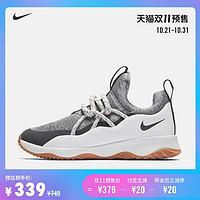 Nike耐克官方NIKECITYLOOP女子运动鞋休闲鞋AA1097