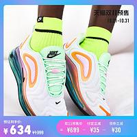 Nike耐克官方NIKEAIRMAX720SE女子运动鞋休闲鞋气垫鞋CJ0632