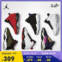 Jordan官方JORDANLIFTOFF(GS)大童运动童鞋休闲小白鞋AR6346