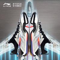 【2020新品】李宁羽毛球鞋贴地飞行2020男子专业比赛鞋AYAQ009